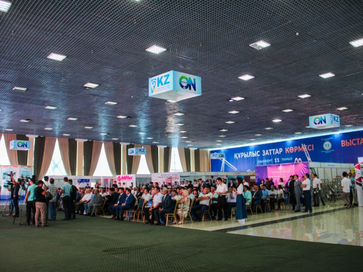 Конференция на выставке