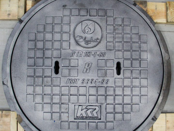 Продукция литейного производства